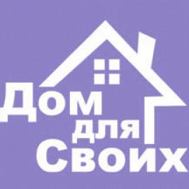 IP домофоны и видеонаблюдение